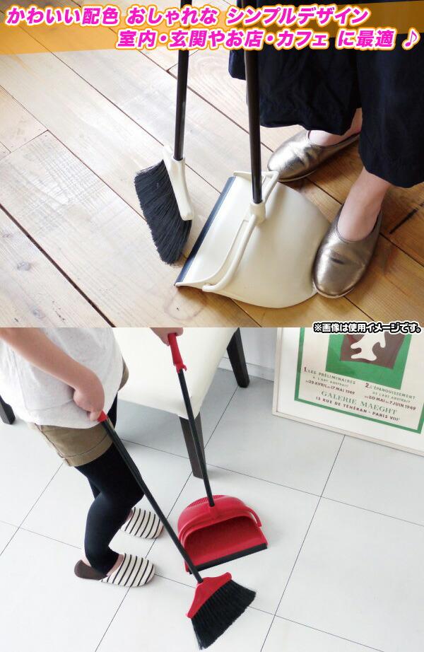 おしゃれ ホウキ チリトリ 屋外 年末 大掃除 清掃 壁掛け対応 軽量 玄関 ベランダ 美容室 - aimcube画像2