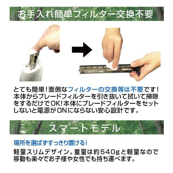 空気清浄器 コンパクトサイズ タバコの煙 フィルター交換不要 軽量 エアークリーナー 2色展開 - aimcube画像4