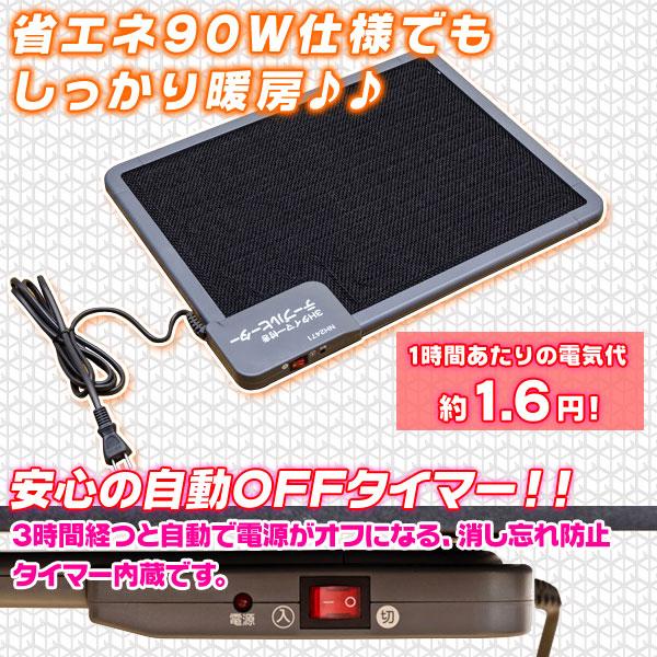 足温器 電気 デスクヒーター パネルヒーター 電気ヒーター 省エネ 暖房 フラット ヒーター  - aimcube画像3