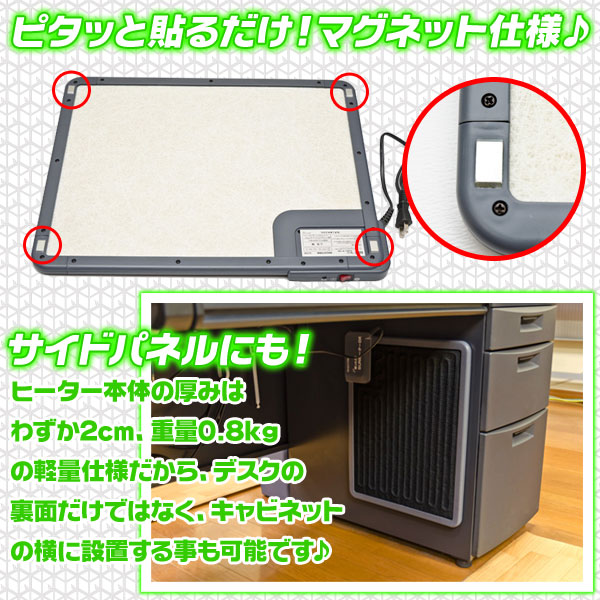 フットヒーター 足元暖房 薄型 ヒーター 自動オフタイマー付 速暖 あったか 足元 暖房器具 オフィス - エイムキューブ画像2