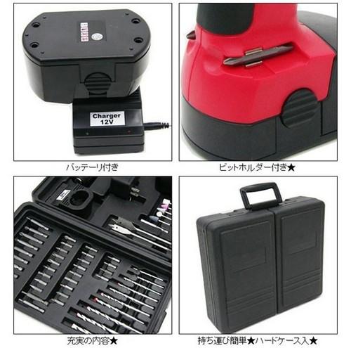 電動ドライバー コードレスドライバー 充電式 家具 組立用 工具 充電ドライバー - aimcube画像2