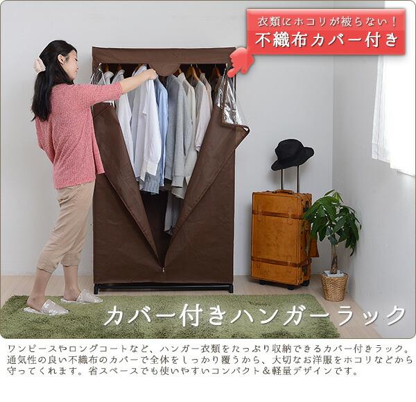 ジャケットハンガー ジャンパーハンガー 軽量設計 簡単組立 不織布 カバー付 ハンガーラック - aimcube画像2