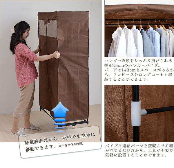 ジャケットハンガー ジャンパーハンガー 軽量設計 簡単組立 不織布 カバー付 ハンガーラック - aimcube画像4