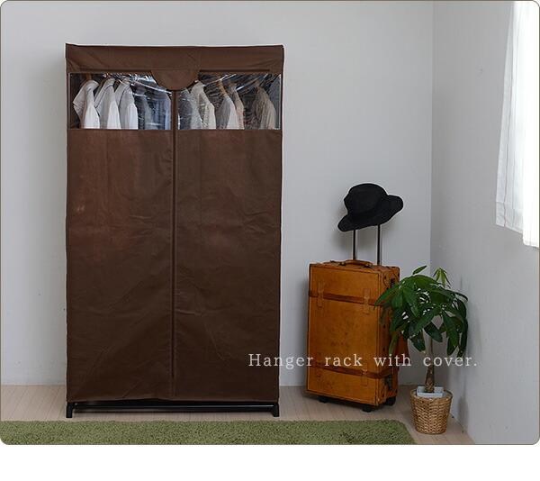 ジャケットハンガー ジャンパーハンガー 軽量設計 簡単組立 不織布 カバー付 ハンガーラック - aimcube画像6