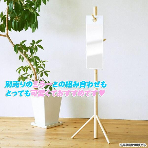 玄関ハンガー 子供用ハンガー こども用ハンガー - aimcube画像2