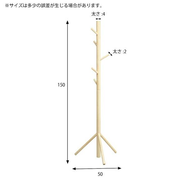 玄関ハンガー 子供用ハンガー こども用ハンガー - aimcube画像4