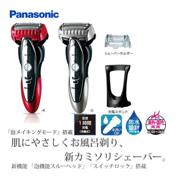 ラムダッシュ ES-ST39 電動シェーバー Panasonic パナソニック 充電式 - エイムキューブ画像1