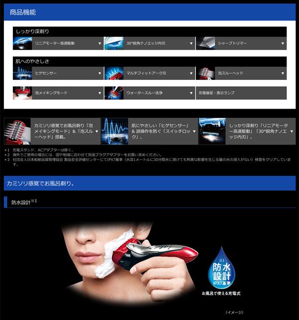 電動ひげ剃り ひげそり 電気シェーバー 髭剃り ヒゲソリ 海外でも使用可能 - aimcube画像2