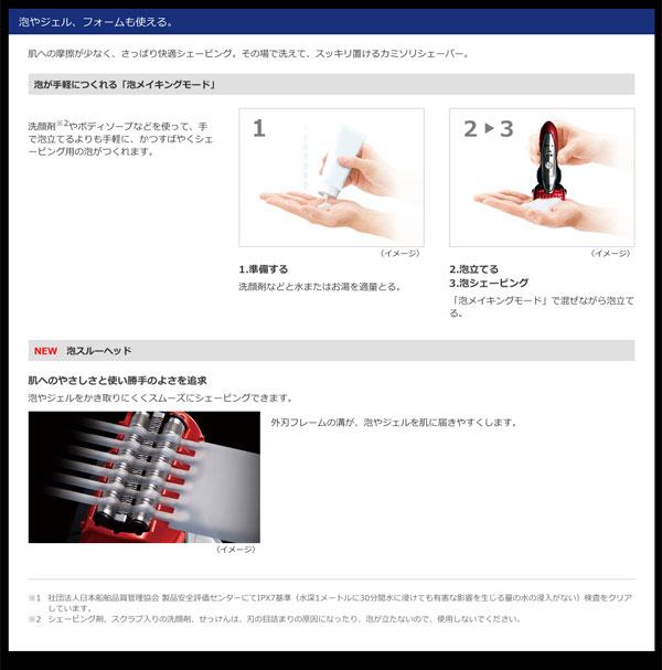 ラムダッシュ ES-ST39 電動シェーバー Panasonic パナソニック 充電式 - エイムキューブ画像3