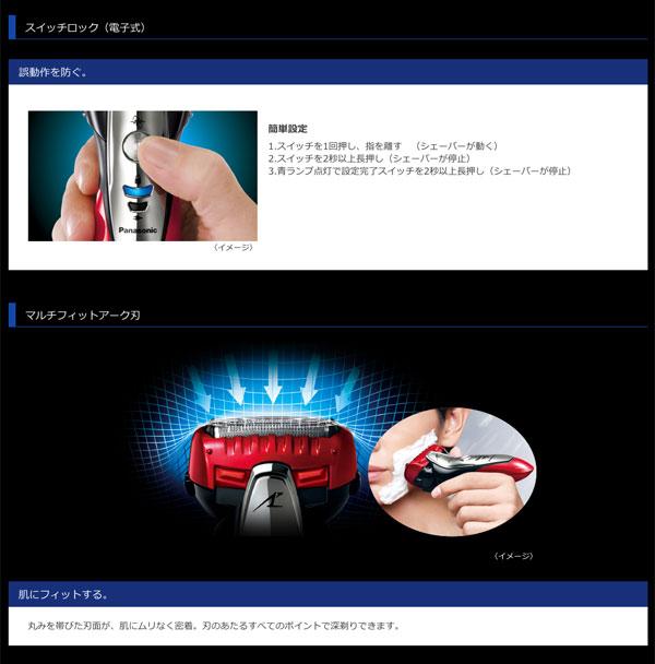 ラムダッシュ ES-ST39 電動シェーバー Panasonic パナソニック 充電式 - エイムキューブ画像7