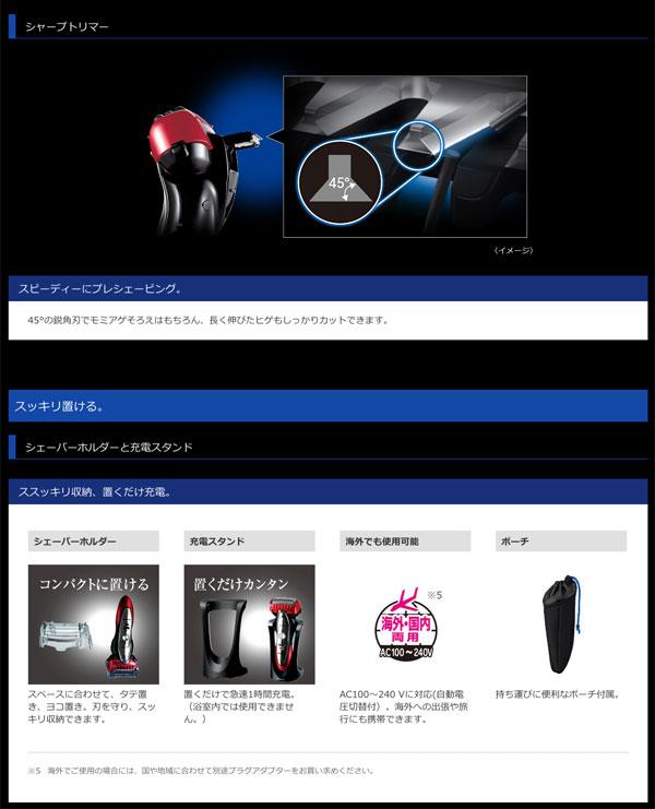 電動ひげ剃り ひげそり 電気シェーバー 髭剃り ヒゲソリ 海外でも使用可能 - aimcube画像8