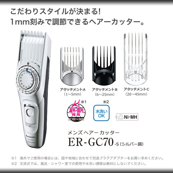 電動 バリカン ヒゲトリマー 両用 ヘアカッター 散髪 コードレス - エイムキューブ画像1