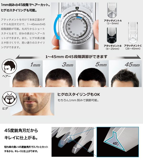 髭トリマー グルーミング 充電 交流式 ☆ 刈り高45段階 - aimcube画像2