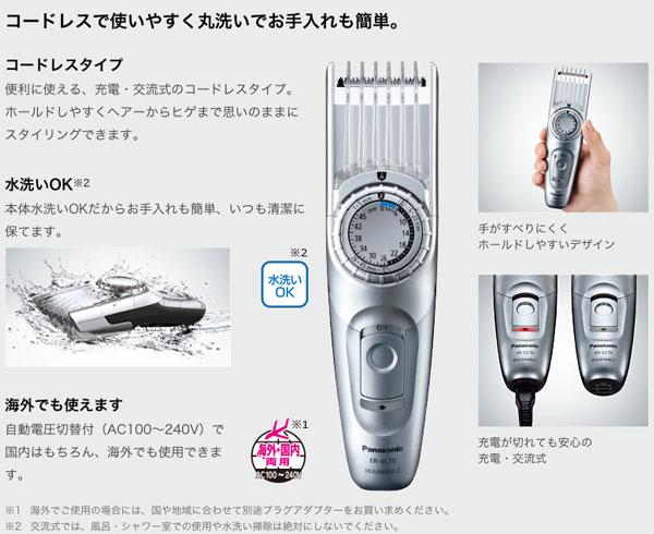 電動 バリカン ヒゲトリマー 両用 ヘアカッター 散髪 コードレス - エイムキューブ画像3