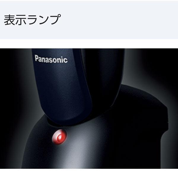 髭剃り 電気シェーバー Panasonic ES-RL15 3枚刃 シェーバー 水洗いOK シェーバー ひげそり - エイムキューブ画像5