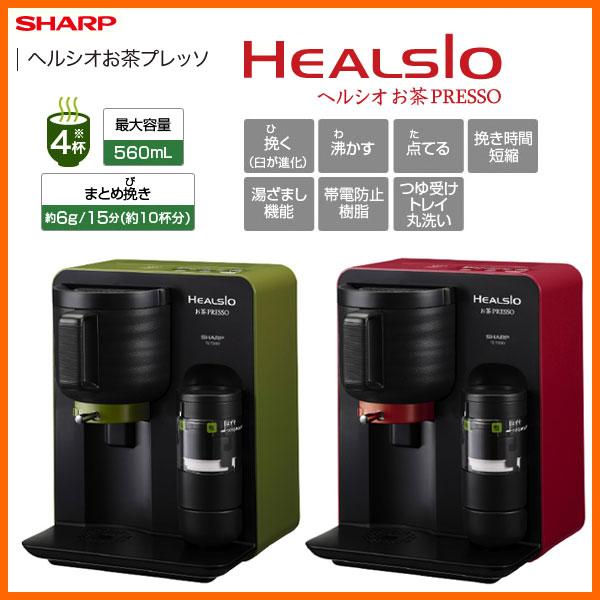シャープ お茶メーカー ヘルシオお茶プレッソ - エイムキューブ画像1