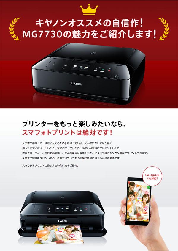 キャノン  複合機 ピクサス コピー スキャナ Wi-Fi 4色展開 タッチパネル 3.5型液晶モニタ付き - aimcube画像2