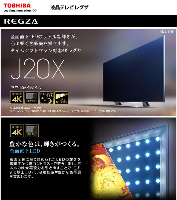 ハイレゾ対応 液晶テレビ 55型 KJ-55X9300C 高画質 高音質 - aimcube画像2