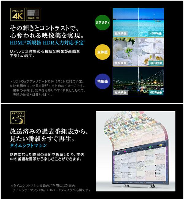SONY BRAVIA 4K液晶テレビ ソニー ブラビア 55インチ 液晶TV - エイムキューブ画像3
