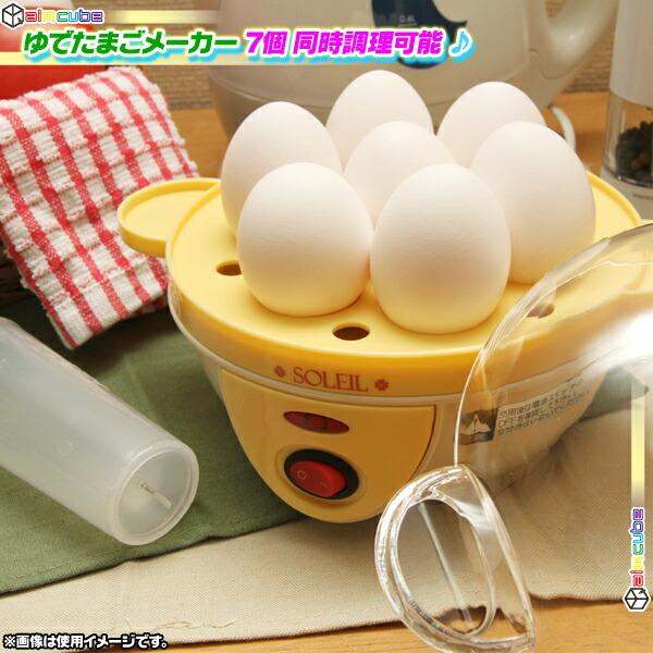 ゆで卵器 ゆでたまご器