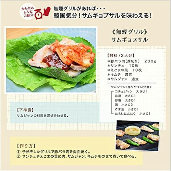 リビング バーベキュー ホームパーティー 簡単温度調節 サムギョプサル ハンバーガー ラムグリル - aimcube画像4