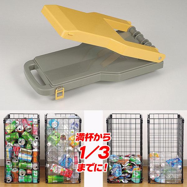 ペットボトル潰し器 空き缶つぶし器 キッチン用品 ゴミ 分別の便利グッズ - エイムキューブ画像5