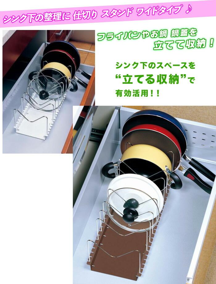 シンク下 フライパンスタンド 鍋蓋 お鍋 スタンド 立てる収納 - aimcube画像2