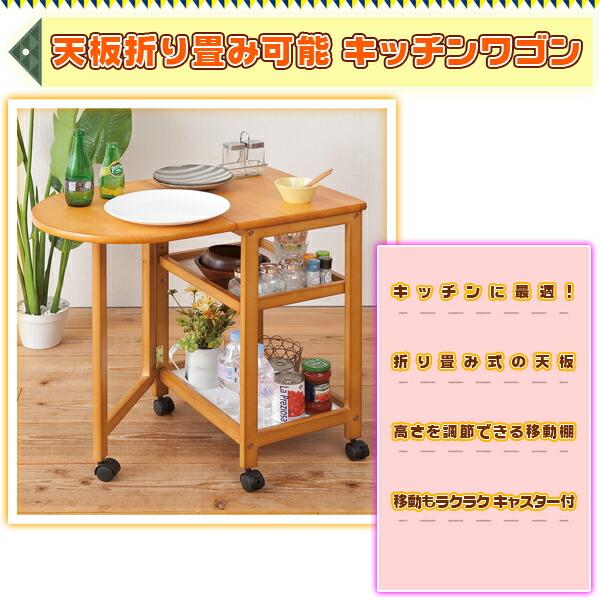 台所ワゴン サイドテーブル キャスター付 キッチン 収納 サイドワゴン - aimcube画像2