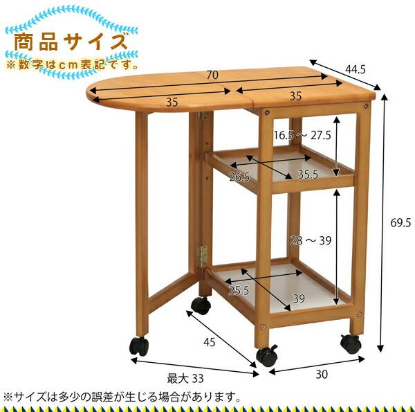 台所ワゴン サイドテーブル キャスター付 キッチン 収納 サイドワゴン - aimcube画像4