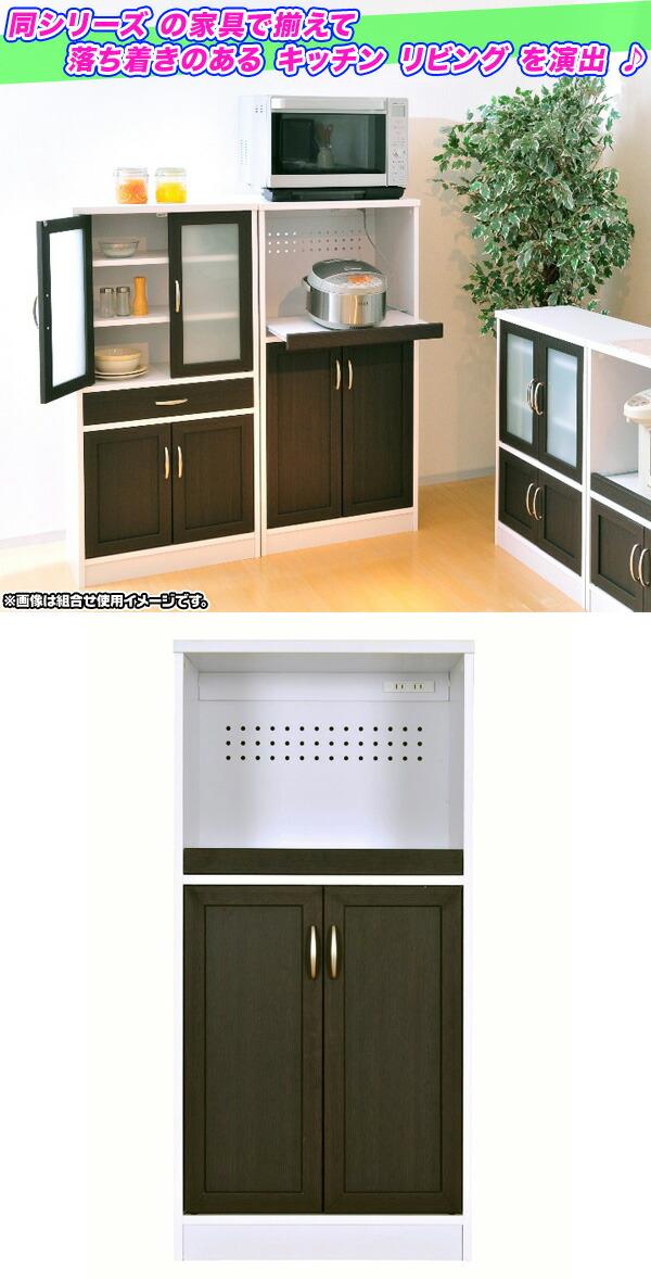 キッチンラック キッチン 棚 2口コンセント スライドテーブル搭載 電子ジャー 炊飯器 電気ポット - aimcube画像2