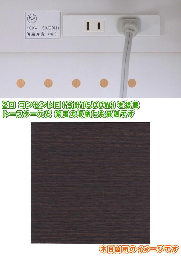 キッチンラック キッチン 棚 2口コンセント スライドテーブル搭載 電子ジャー 炊飯器 電気ポット - aimcube画像4