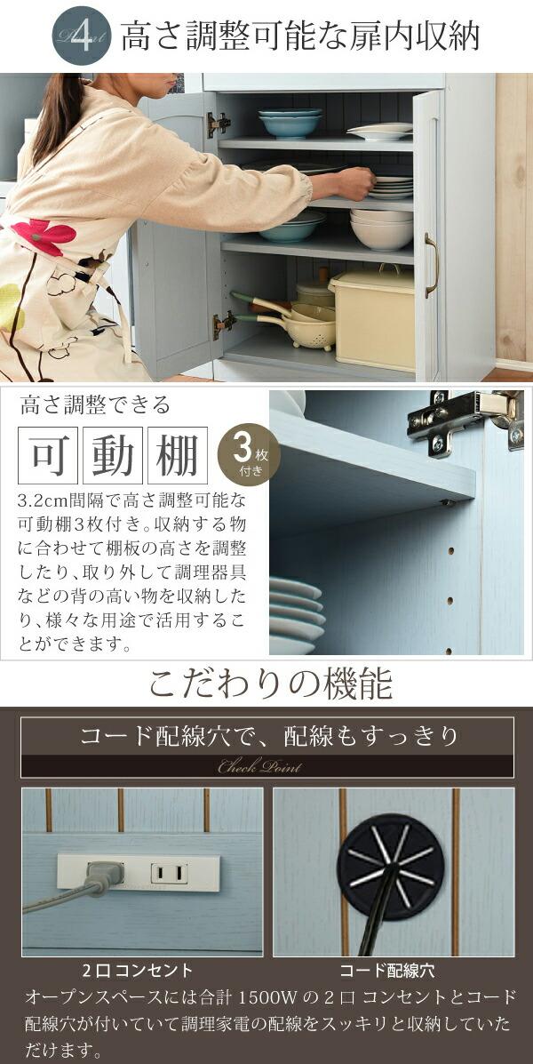 """食器棚 幅60.5cm カップボード 扉付き キッチンボード 収納棚 背面コード穴 あり - エイムキューブ画像5"""" /> </p>  <p class="""