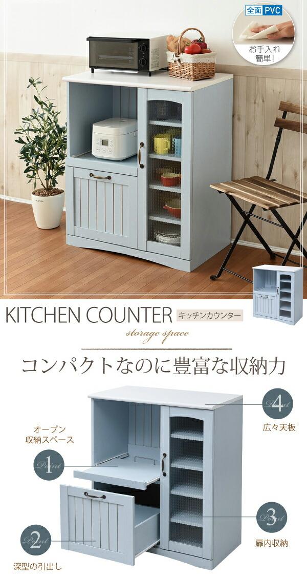 炊飯器収納 台所 収納 扉付き 2口コンセント搭載 キッチン家電 収納 スライドテーブル - aimcube画像2