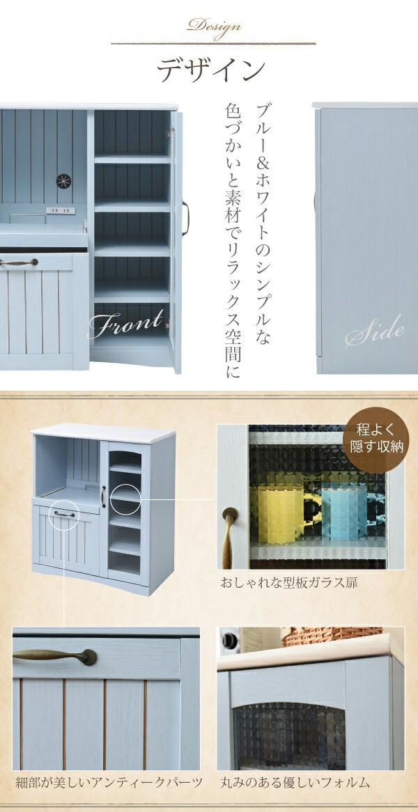 炊飯器収納 台所 収納 扉付き 2口コンセント搭載 キッチン家電 収納 スライドテーブル - aimcube画像8