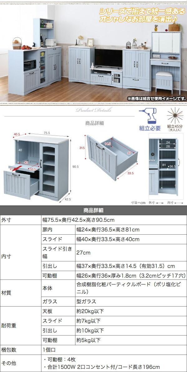 炊飯器収納 台所 収納 扉付き 2口コンセント搭載 キッチン家電 収納 スライドテーブル - aimcube画像10