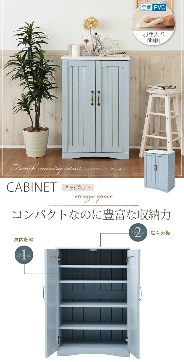 食器棚 扉 キッチン 収納 棚 靴棚 可動棚4枚 北欧風 フレンチカントリー  木目模様 - aimcube画像2