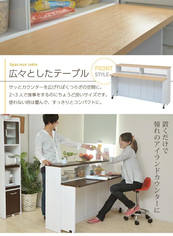 キッチンカウンター 幅150cm キッチン収納 台所カウンター カウンター収納 キッチン間仕切り - エイムキューブ画像3