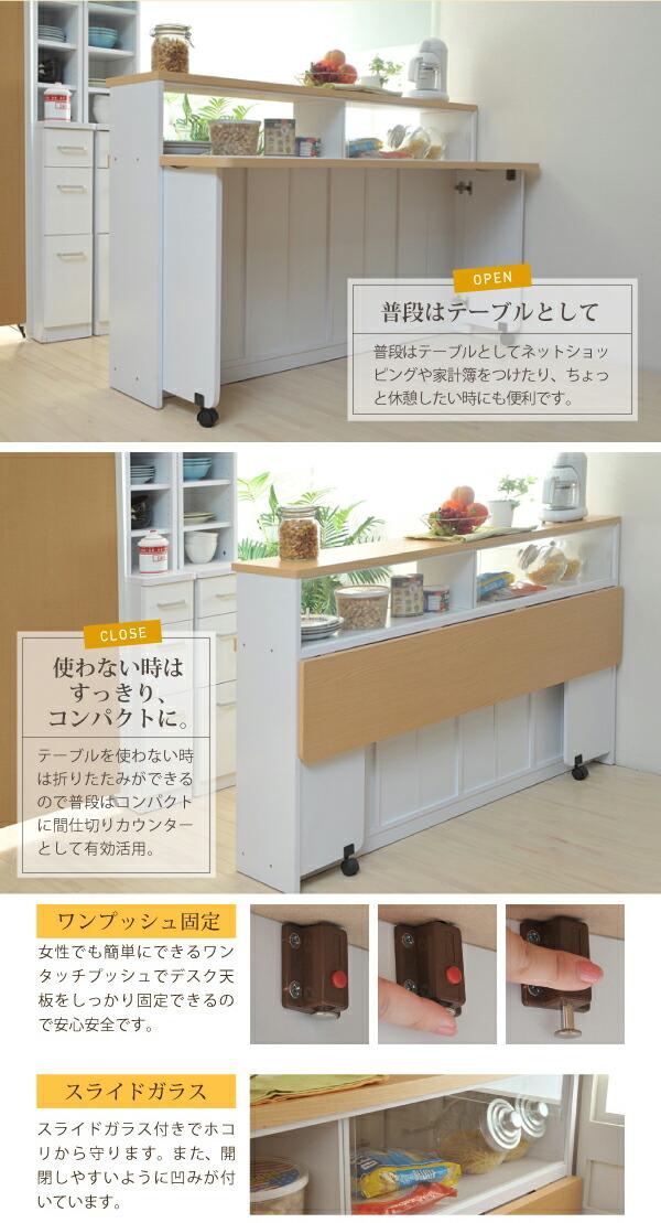 間仕切りカウンター キッチンラック 折りたたみテーブル付 台所用カウンター テーブル付 - aimcube画像4