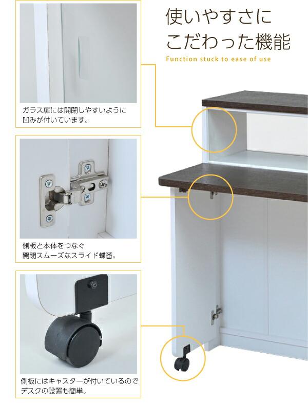 キッチンカウンター 幅150cm キッチン収納 台所カウンター カウンター収納 キッチン間仕切り - エイムキューブ画像5