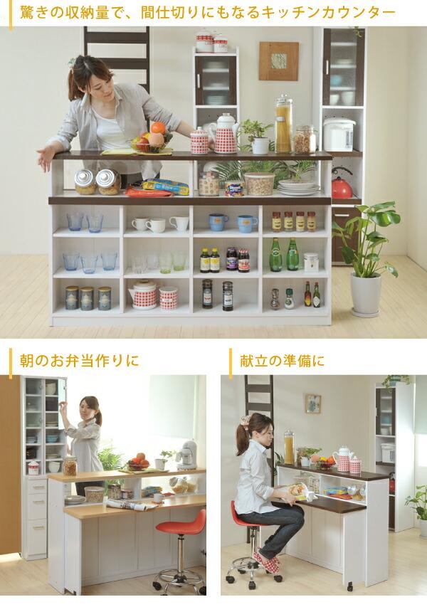 間仕切りカウンター キッチンラック 折りたたみテーブル付 台所用カウンター テーブル付 - aimcube画像6