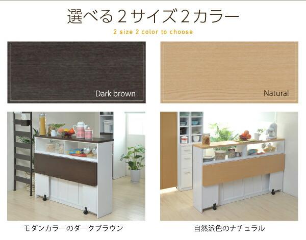 キッチンカウンター 幅150cm キッチン収納 台所カウンター カウンター収納 キッチン間仕切り - エイムキューブ画像7