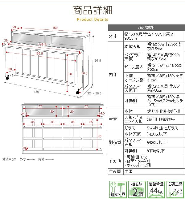 間仕切りカウンター キッチンラック 折りたたみテーブル付 台所用カウンター テーブル付 - aimcube画像8