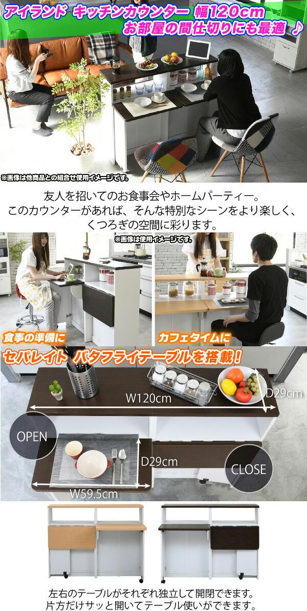 アイランドカウンター 台所 カウンター バタフライ テーブル 搭載 キッチン 間仕切り キッチンラック - aimcube画像2