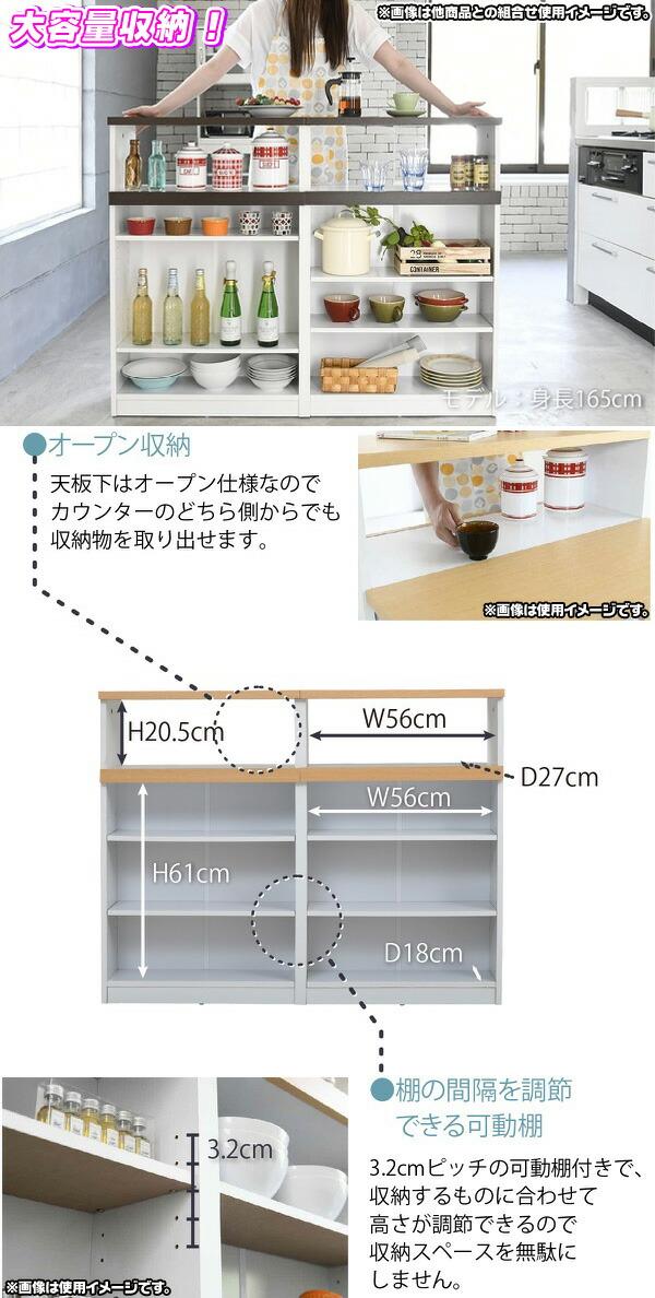 アイランドカウンター 台所 カウンター バタフライ テーブル 搭載 キッチン 間仕切り キッチンラック - aimcube画像4