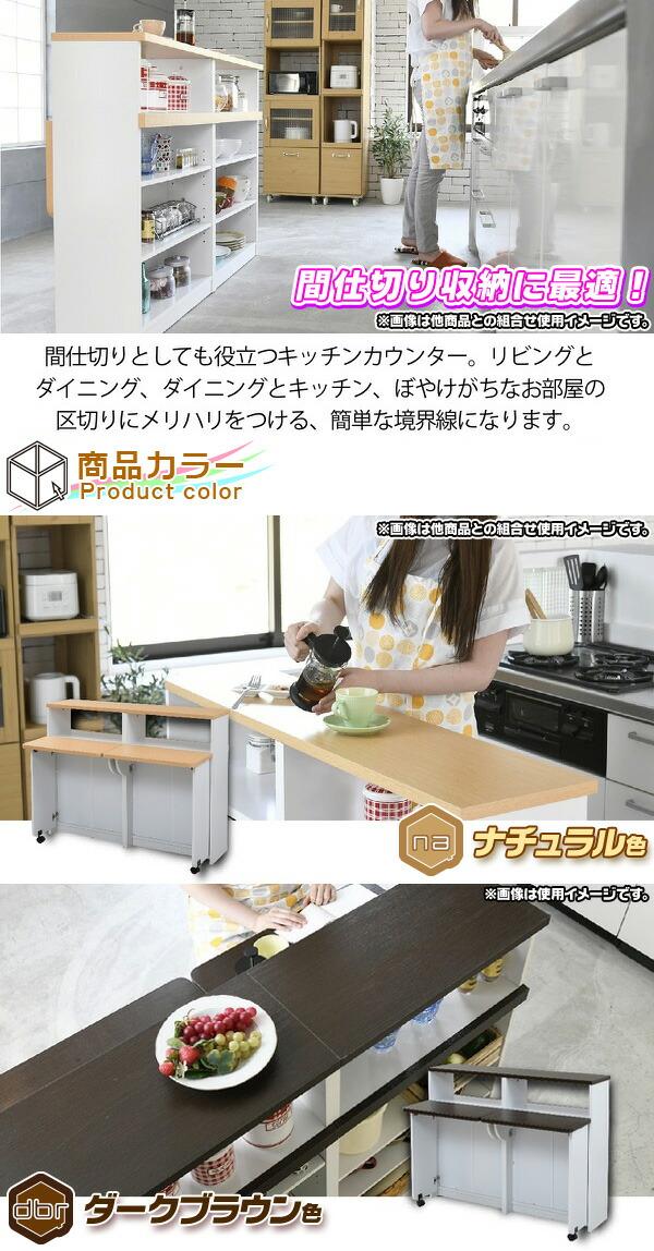 キッチンカウンター 幅120cm 間仕切り カウンター収納 折りたたみテーブル付 - エイムキューブ画像5