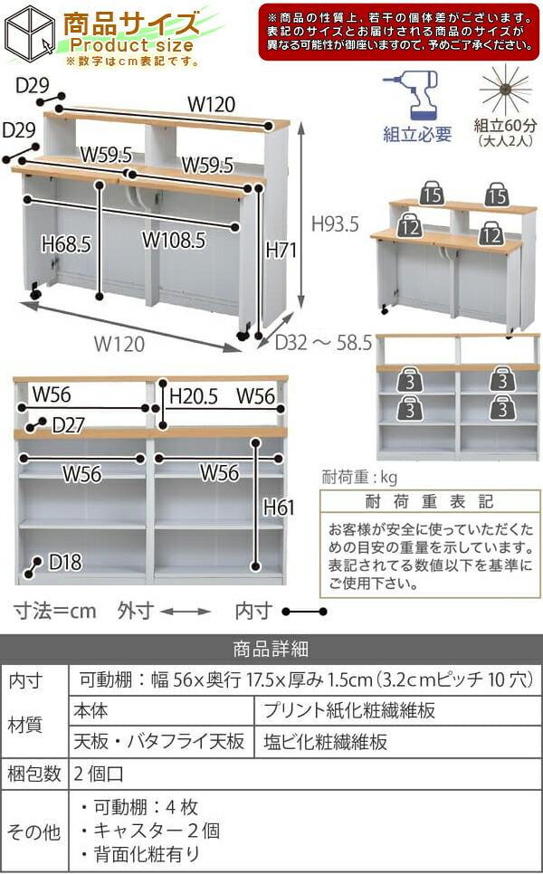 アイランドカウンター 台所 カウンター バタフライ テーブル 搭載 キッチン 間仕切り キッチンラック - aimcube画像6