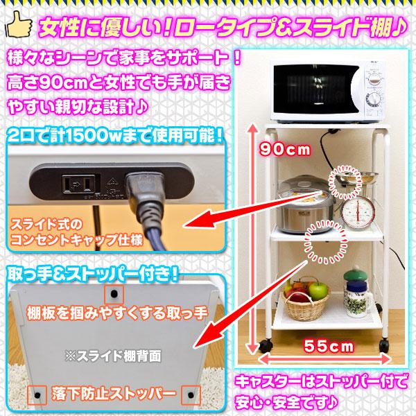 レンジラック 炊飯器収納 2口コンセント付 オーブントースター 台所 収納 - aimcube画像2