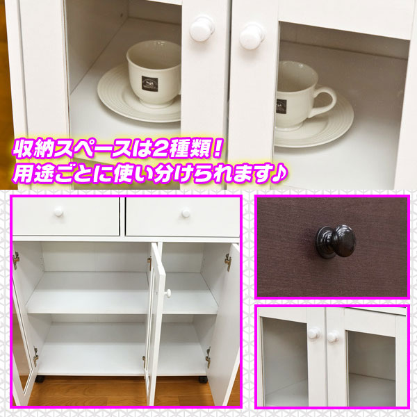 キッチンカウンター 幅80cm シンプルキャビネット 収納家具 台所収納 キッチンラック - エイムキューブ画像3