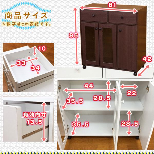 キッチンカウンター 幅80cm シンプルキャビネット 収納家具 台所収納 キッチンラック - エイムキューブ画像5