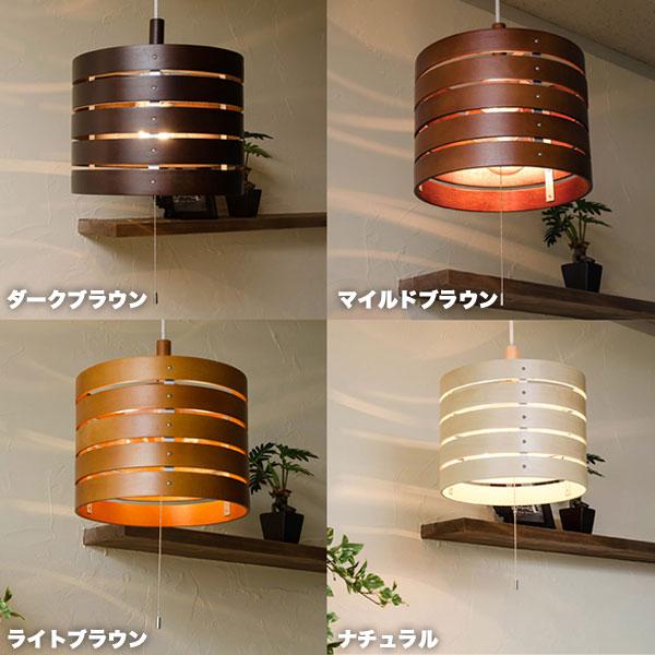 照明 リビングライト ペンダントライト リビング照明 2灯ライト LED電球対応 スタイリッシュ - エイムキューブ画像3